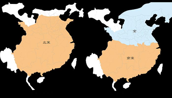 北宋と南宋の支配範囲