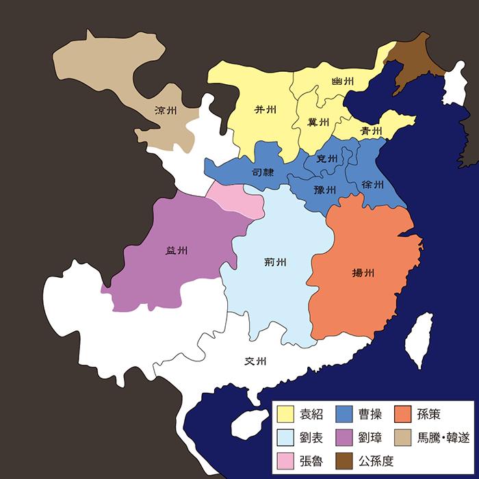 200年官途の戦い勢力図