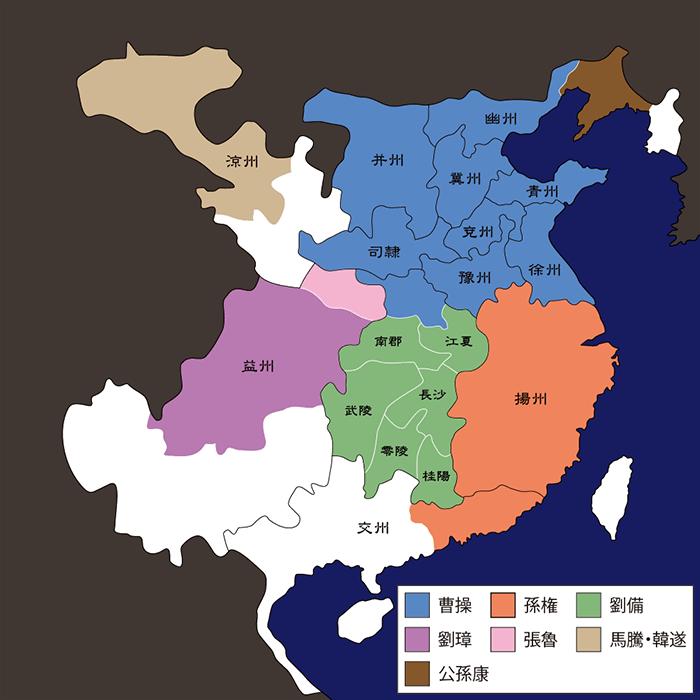 赤壁の戦い後勢力図