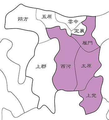 幷州(へいしゅう)