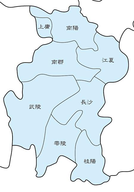 荊州(けいしゅう)
