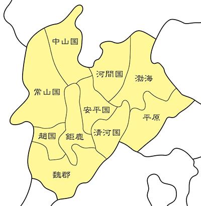冀州(きしゅう)