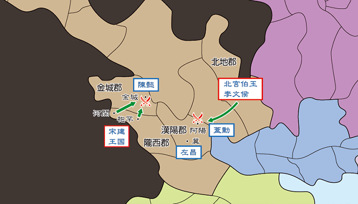 反乱軍の進行経路
