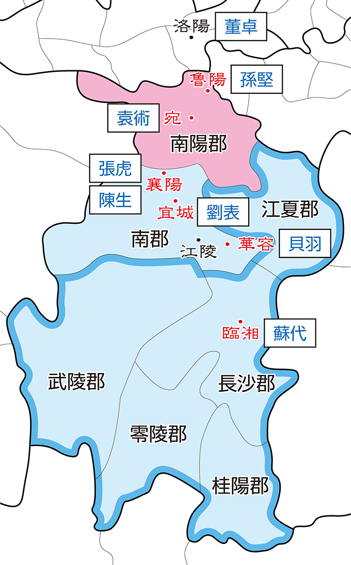 荊州の情勢