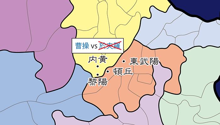 黒山賊・於夫羅討伐戦の周辺地図