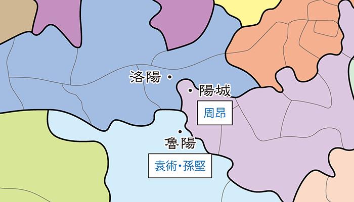 豫州・潁川郡・陽城県