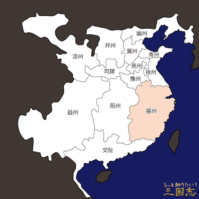 揚州の位置