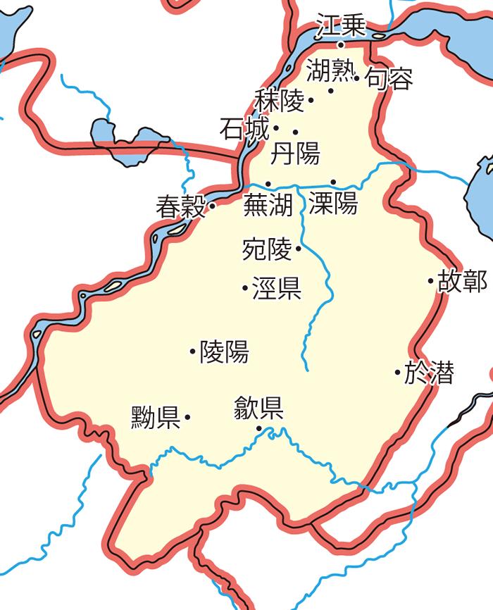 丹陽郡の領城