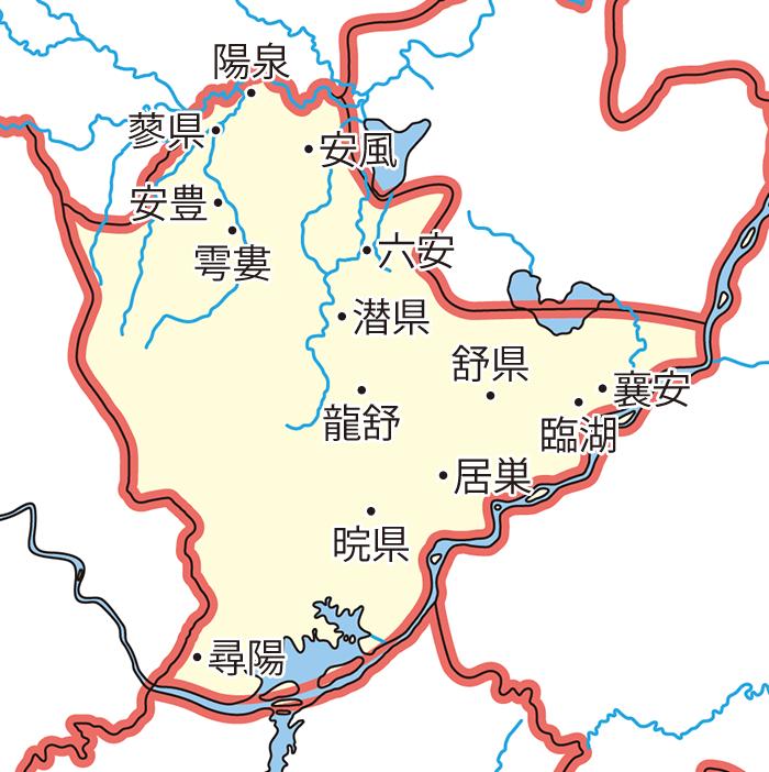 廬江郡の領城