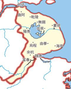 呉郡の領城