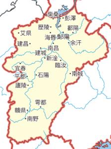 豫章郡の領城