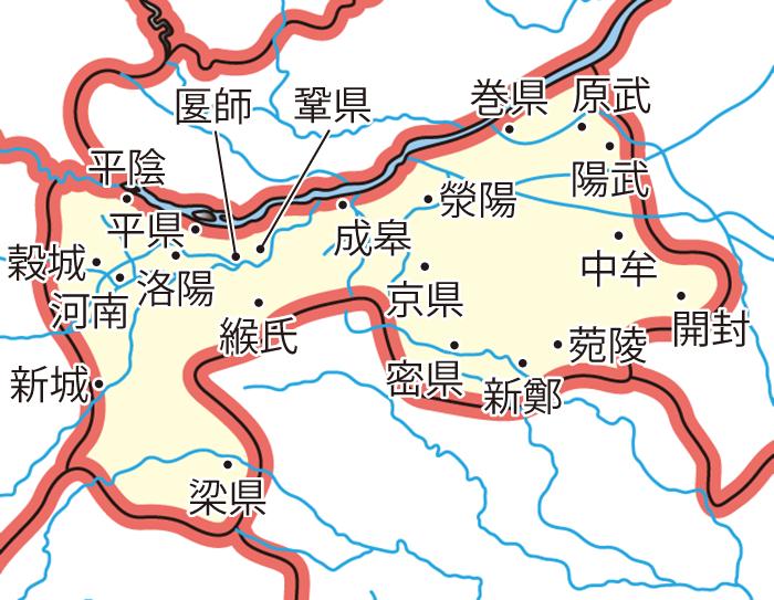 河南尹の領城