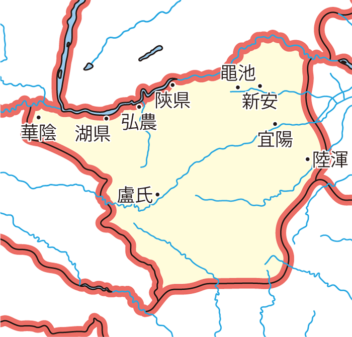 弘農郡の領城