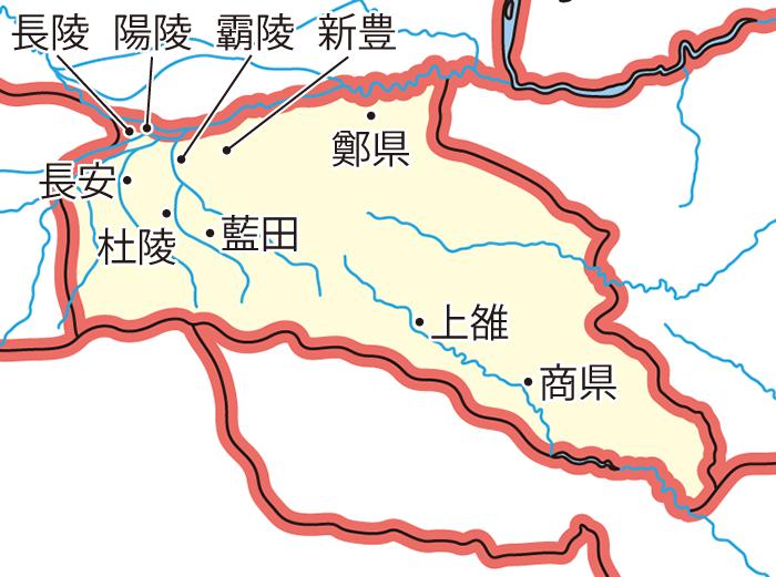 京兆尹の領城