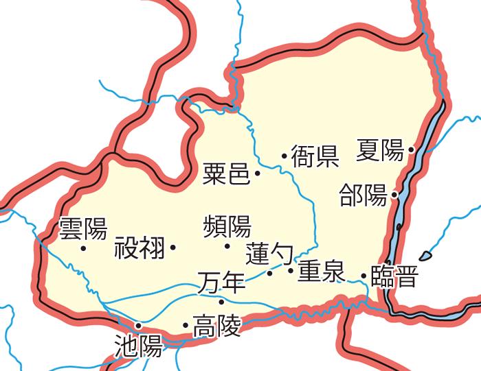 左馮翊の領城