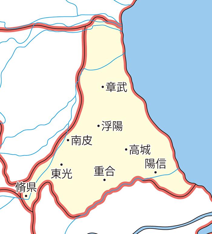 勃海郡(ぼっかいぐん)の領城