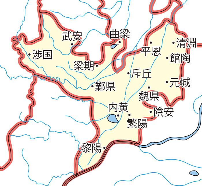 魏郡(ぎぐん)の領城