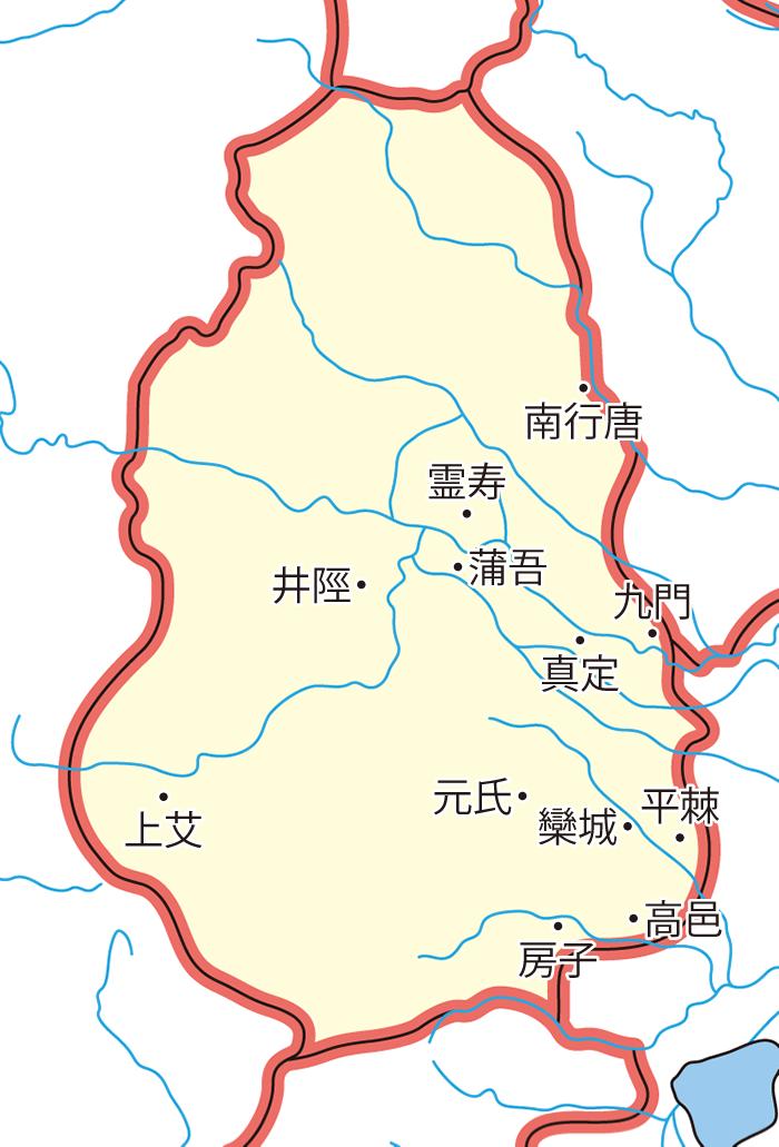 常山国(じょうざんこく)の領城