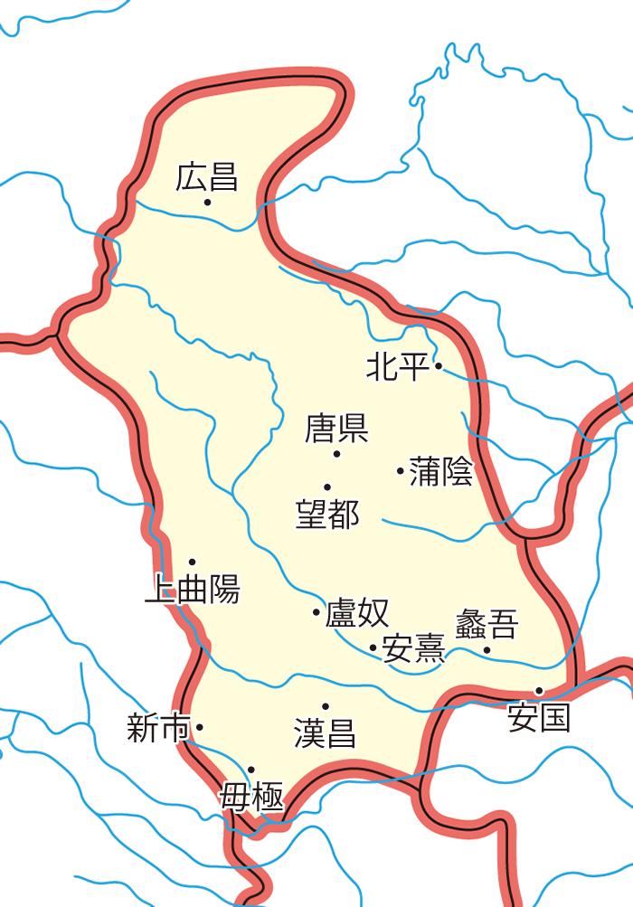 中山国(ちゅうざんこく)の領城
