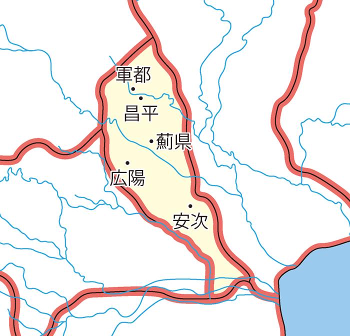 広陽郡(こうようぐん)の領城