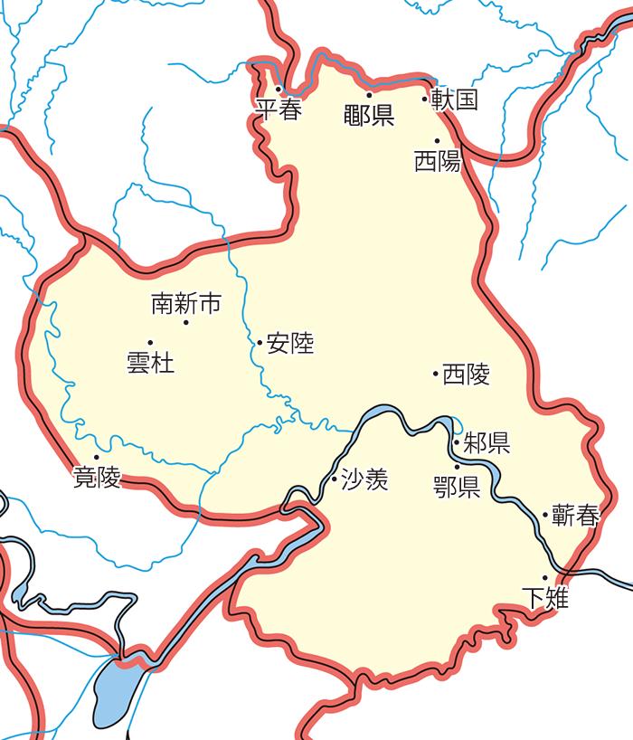 江夏郡(こうかぐん)の領城