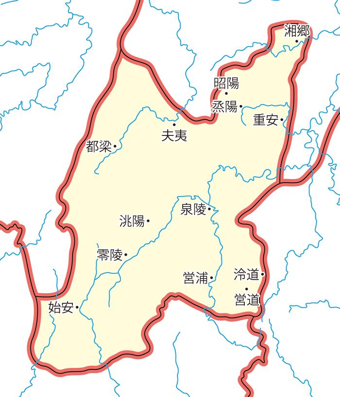 零陵郡(れいりょうぐん)の領城