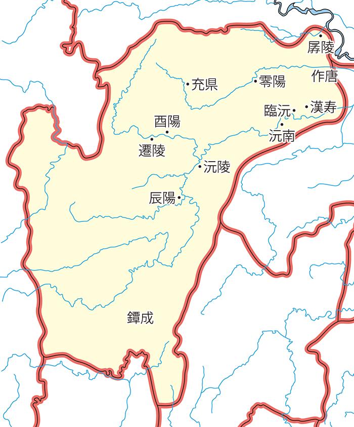 武陵郡(ぶりょうぐん)の領城