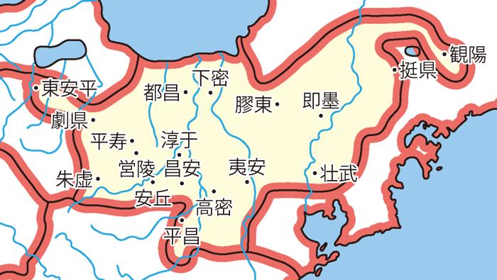 北海国(ほっかいこく)の領城