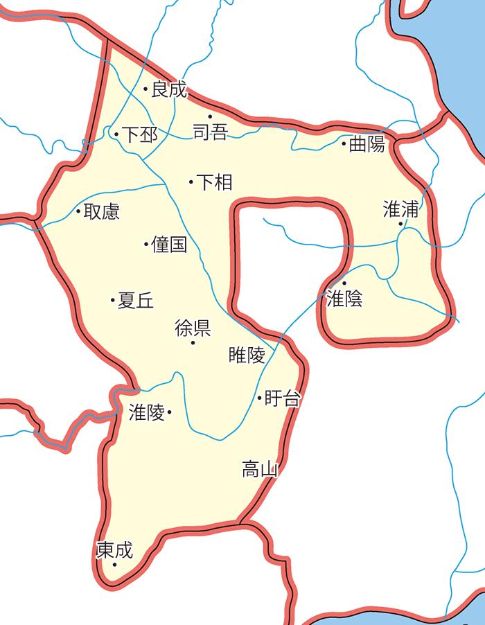 下邳国(かひこく)の領城