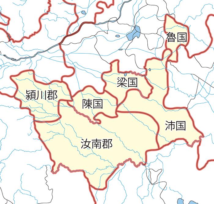 豫州(よしゅう)の領郡