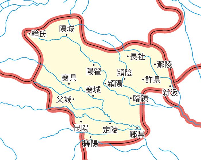 潁川郡(えいせんぐん)の領城