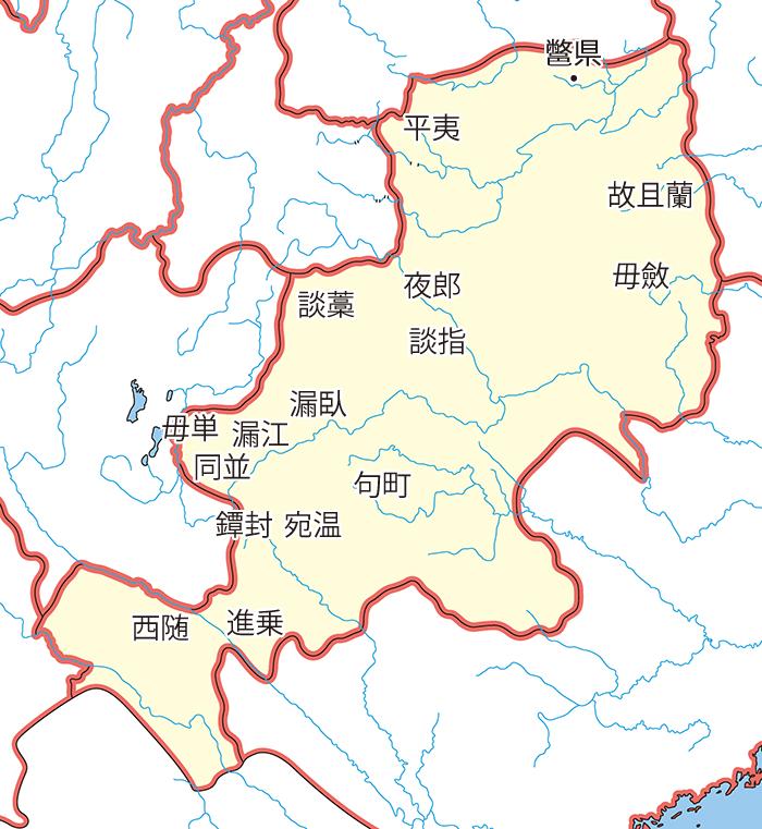 牂牁郡(そうかぐん)の領城
