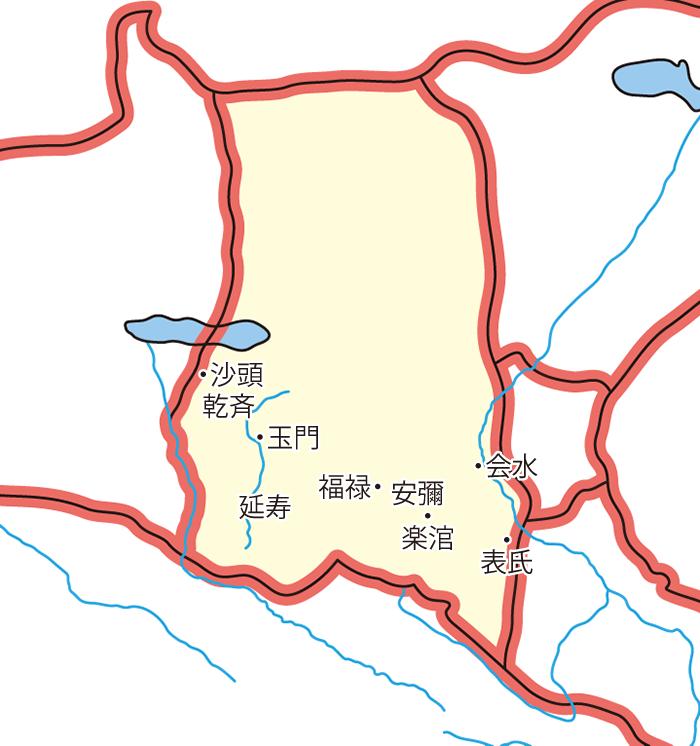 酒泉郡(しゅせんぐん)の領城