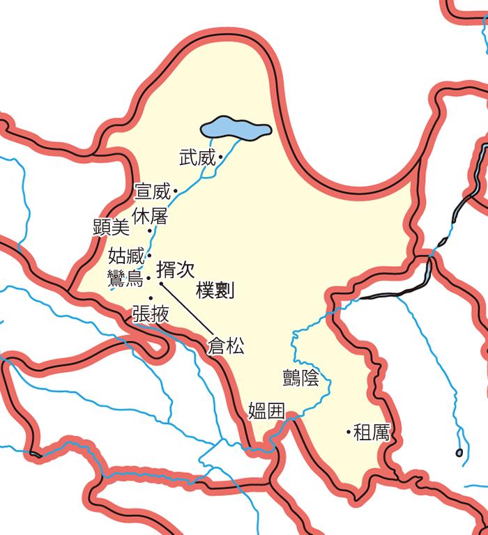 武威郡(ぶいぐん)の領城