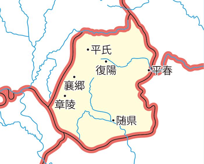章陵郡(しょうりょうぐん)の領城