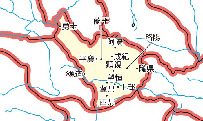 漢陽郡(かんようぐん)の領城