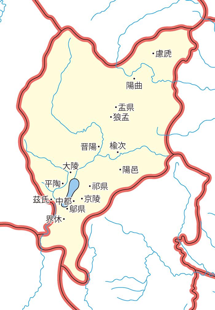 太原郡(たいげんぐん)の領城