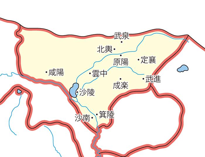 雲中郡(うんちゅうぐん)の領城