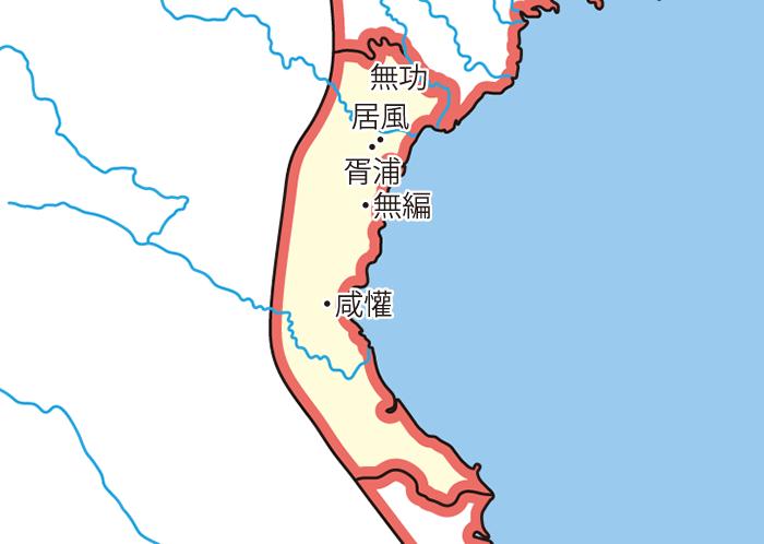 九真郡(きゅうしんぐん)の領城