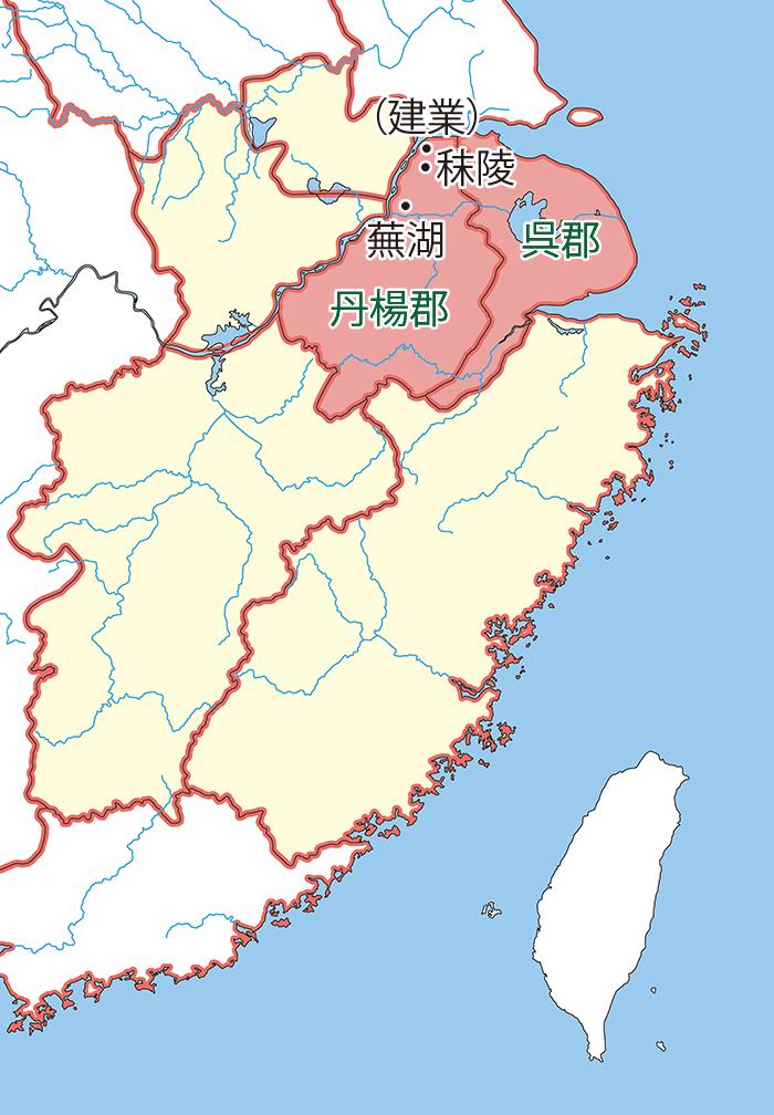 江東(こうとう)