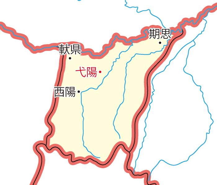 弋陽郡(よくようぐん)の領城