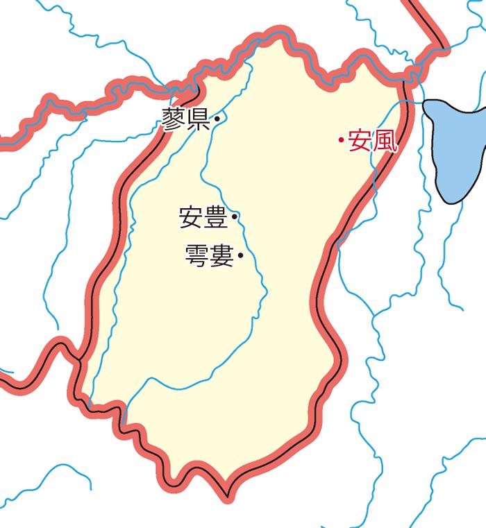 安豊郡(あんほうぐん)の領城