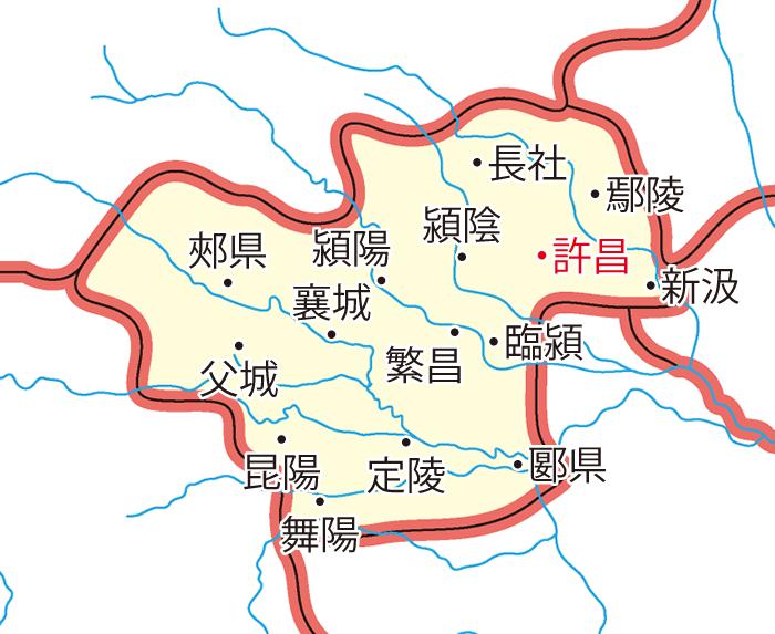 潁川郡の領城