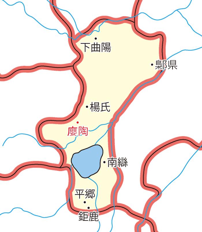 鉅鹿郡(きょろくぐん)の領城