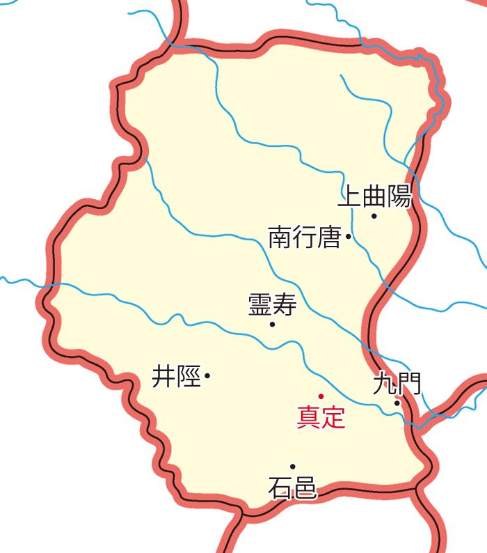 常山郡(じょうざんぐん)の領城