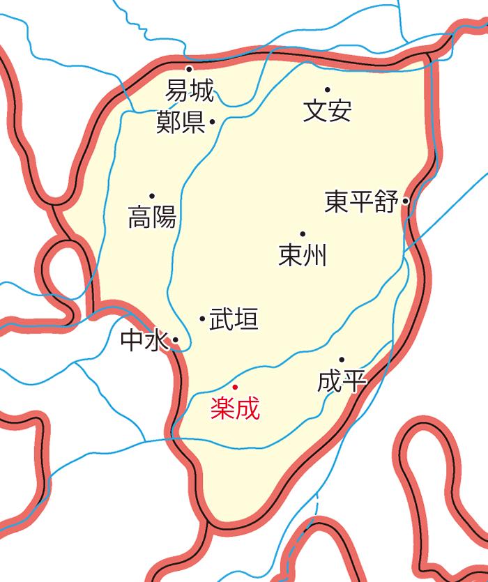 河間郡(かかんぐん)の領城
