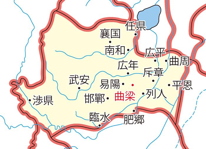 広平郡(こうへいぐん)の領城