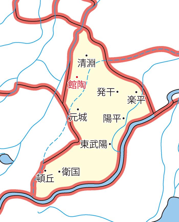 陽平郡(ようへいぐん)の領城