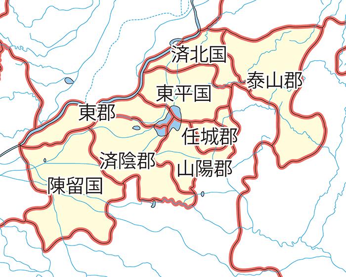 兗州(えんしゅう)の領郡