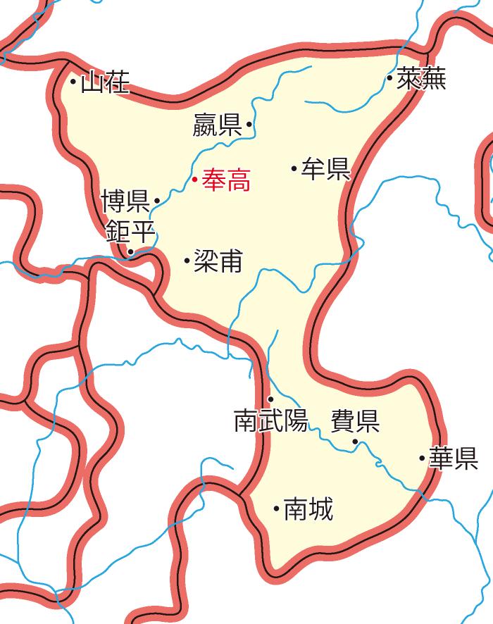泰山郡(たいざんぐん)の領城